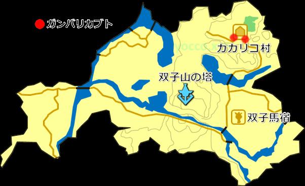 ゼルダ の 伝説 ブレス オブザ ワイルド サトリ 山