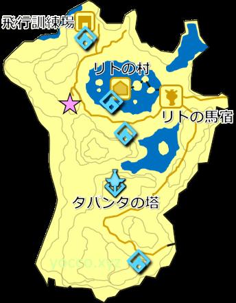 兄弟 ゼルダ リト の の 岩 伝説